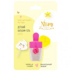 Nomi, Детский бальзам для губ «Ванильный зефир»