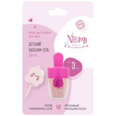 Nomi, Детский бальзам для губ «Розовый маршмеллоу»