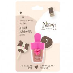 Nomi, Детский бальзам для губ «Шоколадное печенье»