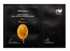 Маска альгинатная с прополисом JMsolution Honey luminous royal propolis modeling mask 55г