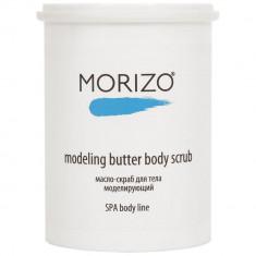 Morizo Масло-скраб для тела Моделирующий 1000 мл
