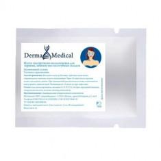 Derma Medical Маска Гиалуроново-коллагеновая для верхних нижних век и носогубных складок 5 гр