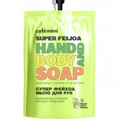Cafe mimi Жидкое мыло для рук Супер Фейхоа 450мл дой-пак