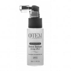 Qtem Холодный ботокс Мгновенный сильный эффект восстанавливающий спрей для блеска и прочности волос 50мл