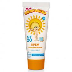 Мое Солнышко крем солнцезащитный водостойкий SPF20 75мл МОЕ СОЛНЫШКО